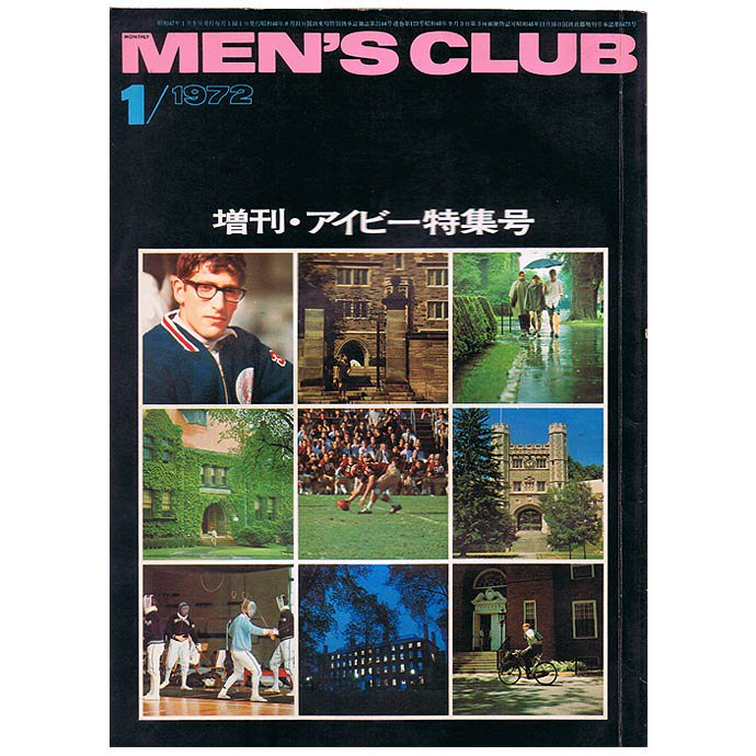 39079106 MEN'S CLUB No.123 増刊・アイビー特集号<img class='new_mark_img2' src='//img.shop-pro.jp/img/new/icons47.gif' style='border:none;display:inline;margin:0px;padding:0px;width:auto;' /> 01