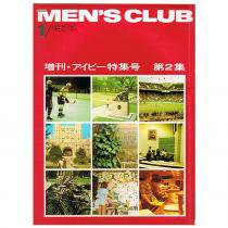 Bookstore MEN'S CLUB No.136 増刊・アイビー特集号 第2集<img class='new_mark_img2' src='//img.shop-pro.jp/img/new/icons47.gif' style='border:none;display:inline;margin:0px;padding:0px;width:auto;' />