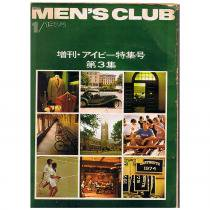 Bookstore MEN'S CLUB No.149 増刊・アイビー特集号 第3集<img class='new_mark_img2' src='//img.shop-pro.jp/img/new/icons47.gif' style='border:none;display:inline;margin:0px;padding:0px;width:auto;' />