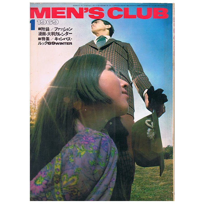 Bookstore MEN'S CLUB Vol.86 1969年1月号<img class='new_mark_img2' src='//img.shop-pro.jp/img/new/icons47.gif' style='border:none;display:inline;margin:0px;padding:0px;width:auto;' /> 01