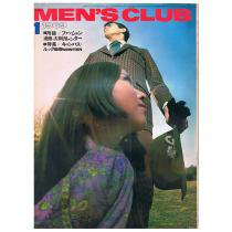 Bookstore MEN'S CLUB Vol.86 1969年1月号
