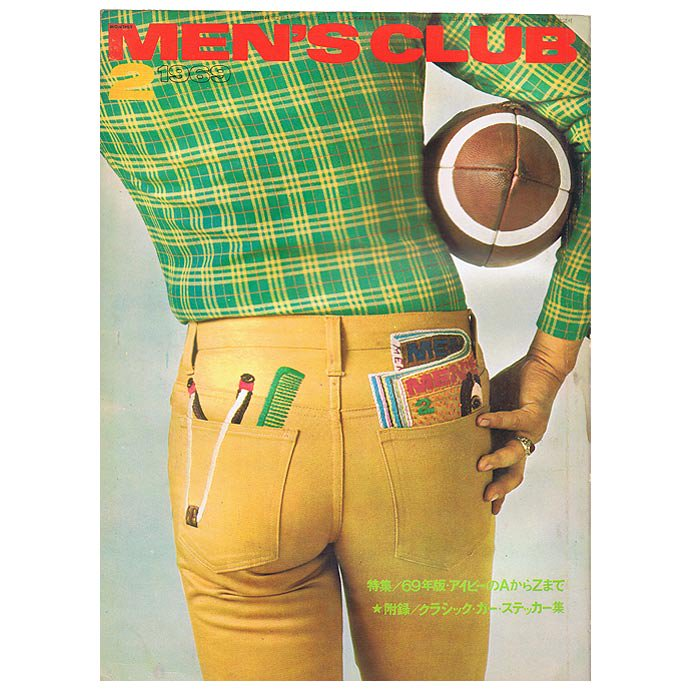 39217219 MEN'S CLUB Vol.87 1969年2月号<img class='new_mark_img2' src='//img.shop-pro.jp/img/new/icons47.gif' style='border:none;display:inline;margin:0px;padding:0px;width:auto;' /> 01