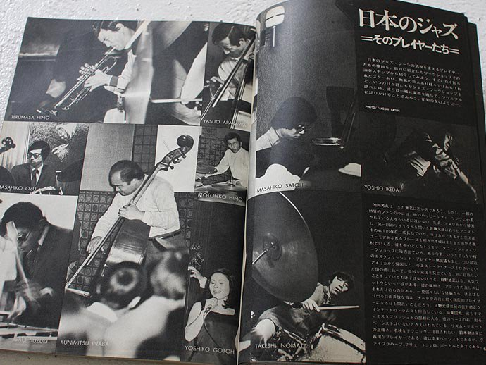 39217219 MEN'S CLUB Vol.87 1969年2月号<img class='new_mark_img2' src='//img.shop-pro.jp/img/new/icons47.gif' style='border:none;display:inline;margin:0px;padding:0px;width:auto;' /> 02