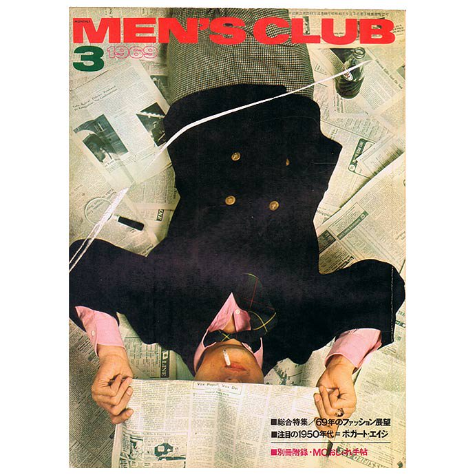 Bookstore MEN'S CLUB Vol.88 1969年3月号<img class='new_mark_img2' src='//img.shop-pro.jp/img/new/icons47.gif' style='border:none;display:inline;margin:0px;padding:0px;width:auto;' /> 01