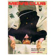 MEN'S CLUB Vol.88 1969年3月号