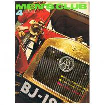 MEN'S CLUB Vol.89 1969年4月号