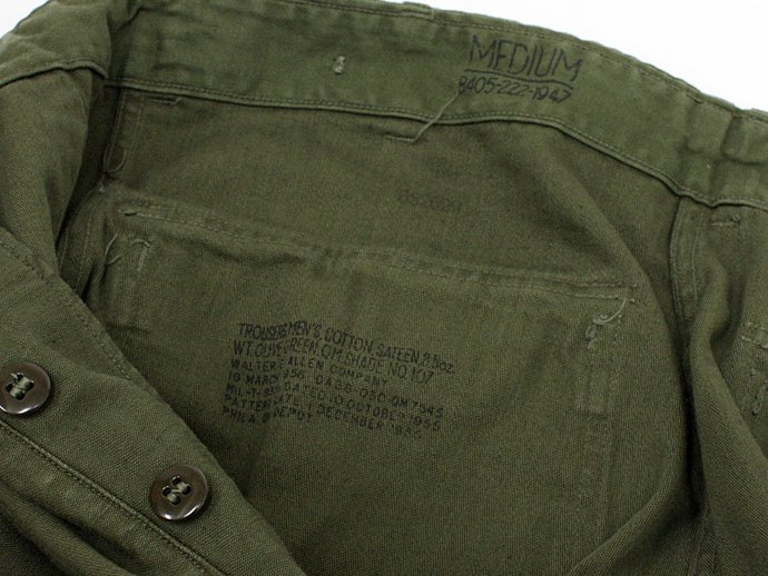 EHS Vintage '50s U.S. Army Utility Trousers - Medium<img class='new_mark_img2' src='//img.shop-pro.jp/img/new/icons47.gif' style='border:none;display:inline;margin:0px;padding:0px;width:auto;' /> 02