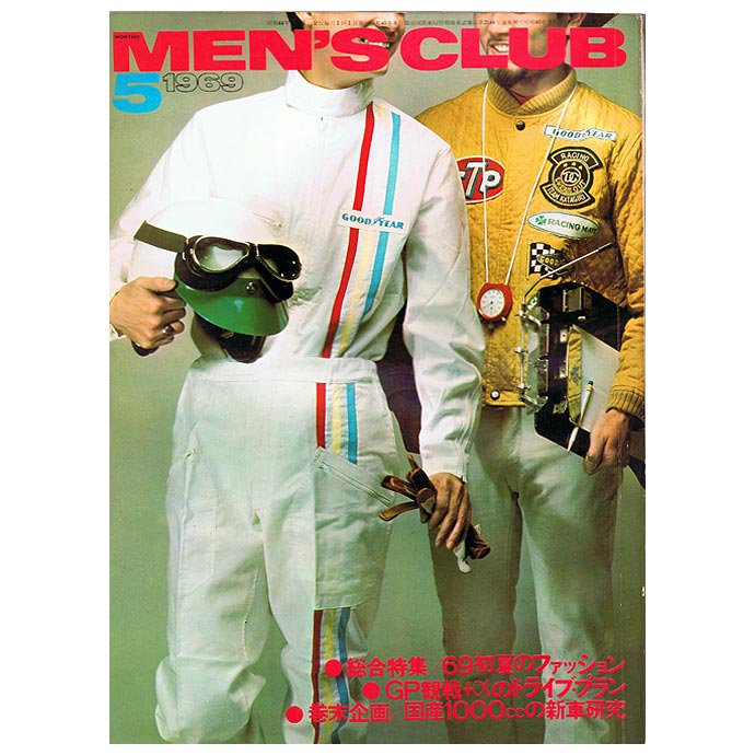 Bookstore MEN'S CLUB Vol.90 1969年5月号 01