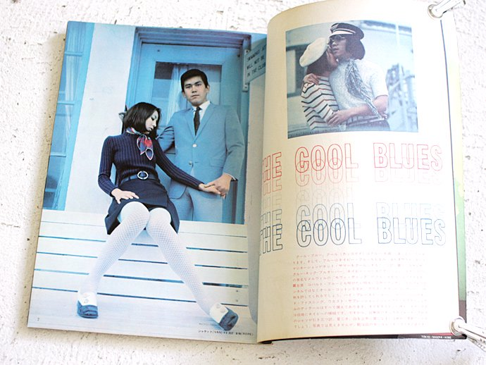 Bookstore MEN'S CLUB Vol.90 1969年5月号 02