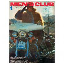 Bookstore MEN'S CLUB Vol.98 1970年1月号
