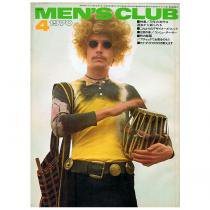 Bookstore MEN'S CLUB Vol.101 1970年4月号