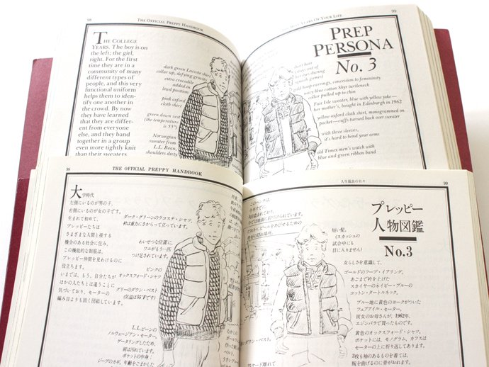 48271368 『THE OFFICIAL PREPPY HANDBOOK』 &『オフィシャル・プレッピー・ハンドブック』2冊セット<img class='new_mark_img2' src='//img.shop-pro.jp/img/new/icons47.gif' style='border:none;display:inline;margin:0px;padding:0px;width:auto;' /> 02