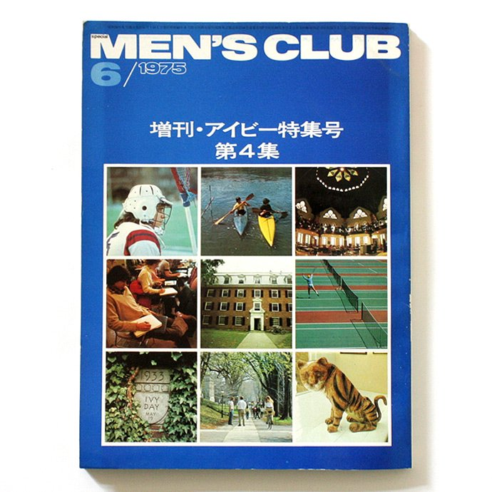 Bookstore MEN'S CLUB No.167 増刊・アイビー特集号 第4集<img class='new_mark_img2' src='//img.shop-pro.jp/img/new/icons47.gif' style='border:none;display:inline;margin:0px;padding:0px;width:auto;' /> 01
