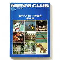 Bookstore MEN'S CLUB No.167 増刊・アイビー特集号 第4集<img class='new_mark_img2' src='//img.shop-pro.jp/img/new/icons47.gif' style='border:none;display:inline;margin:0px;padding:0px;width:auto;' />