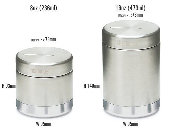 Klean Kanteen インスレートキャニスター 8oz./16oz.<img class='new_mark_img2' src='//img.shop-pro.jp/img/new/icons47.gif' style='border:none;display:inline;margin:0px;padding:0px;width:auto;' /> 02