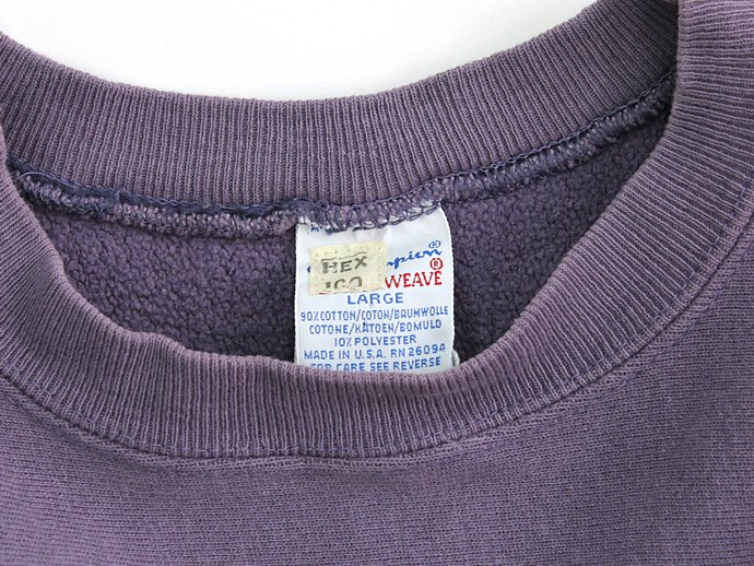 Hexico Deformer Sweat Border Rib ex. Reverse Weave - Purple<img class='new_mark_img2' src='//img.shop-pro.jp/img/new/icons47.gif' style='border:none;display:inline;margin:0px;padding:0px;width:auto;' /> 02