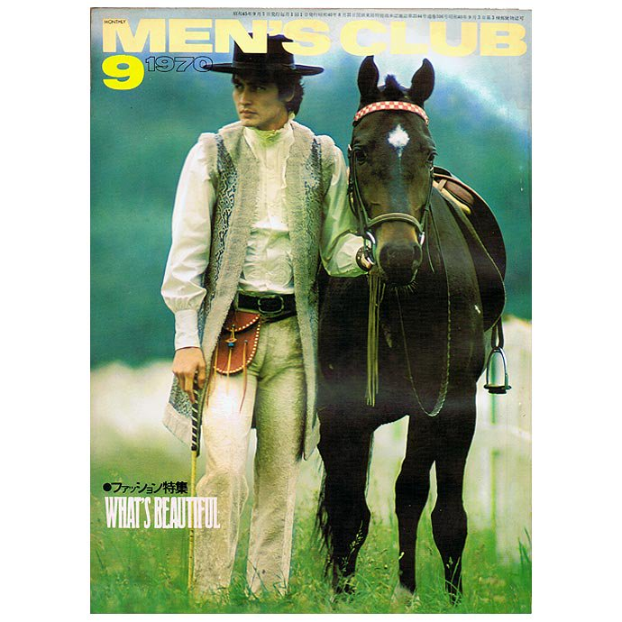 78607697 MEN'S CLUB Vol.106 1970年9月号<img class='new_mark_img2' src='//img.shop-pro.jp/img/new/icons47.gif' style='border:none;display:inline;margin:0px;padding:0px;width:auto;' /> 01