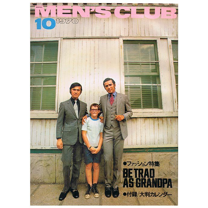 Bookstore MEN'S CLUB Vol.107 1970年10月号 01