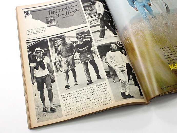 Bookstore MEN'S CLUB Vol.107 1970年10月号 02