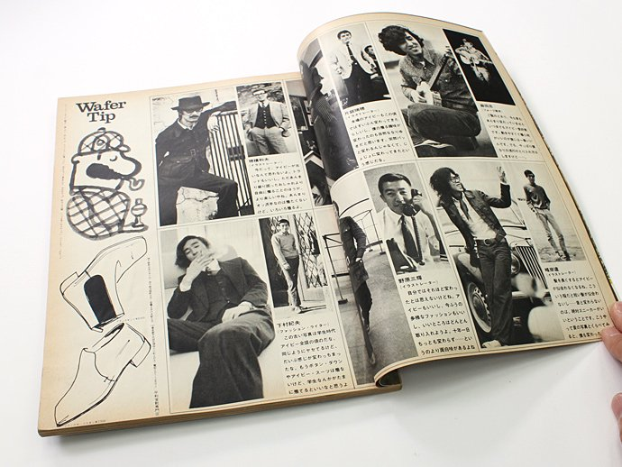 Bookstore MEN'S CLUB Vol.109 1970年12月号 02
