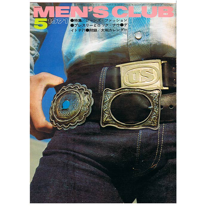 Bookstore MEN'S CLUB Vol.114 1971年5月号 01