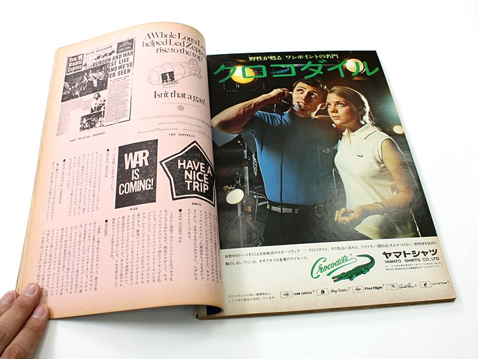 Bookstore MEN'S CLUB Vol.114 1971年5月号 02