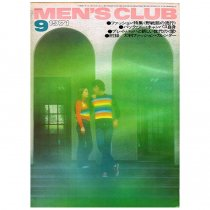 MEN'S CLUB Vol.118 1971年9月号<img class='new_mark_img2' src='//img.shop-pro.jp/img/new/icons47.gif' style='border:none;display:inline;margin:0px;padding:0px;width:auto;' />