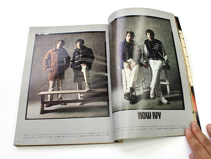 Bookstore MEN'S CLUB Vol.120 1971年11月号<img class='new_mark_img2' src='//img.shop-pro.jp/img/new/icons47.gif' style='border:none;display:inline;margin:0px;padding:0px;width:auto;' /> 02