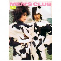 Bookstore MEN'S CLUB Vol.121 1971年12月号