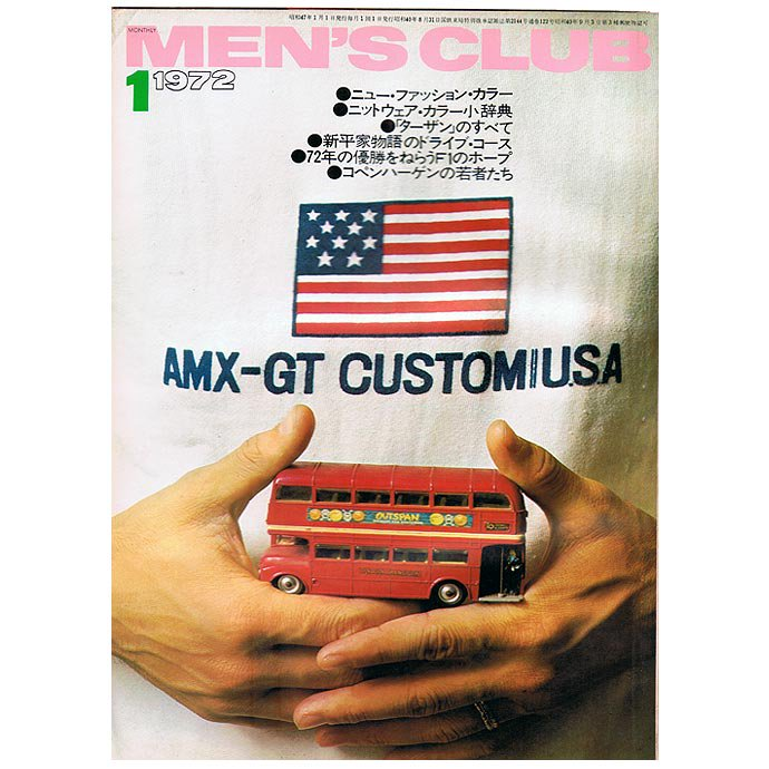 Bookstore MEN'S CLUB Vol.122 1972年1月号 01