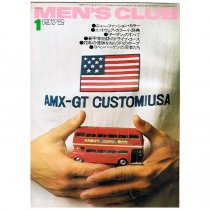 Bookstore MEN'S CLUB Vol.122 1972年1月号