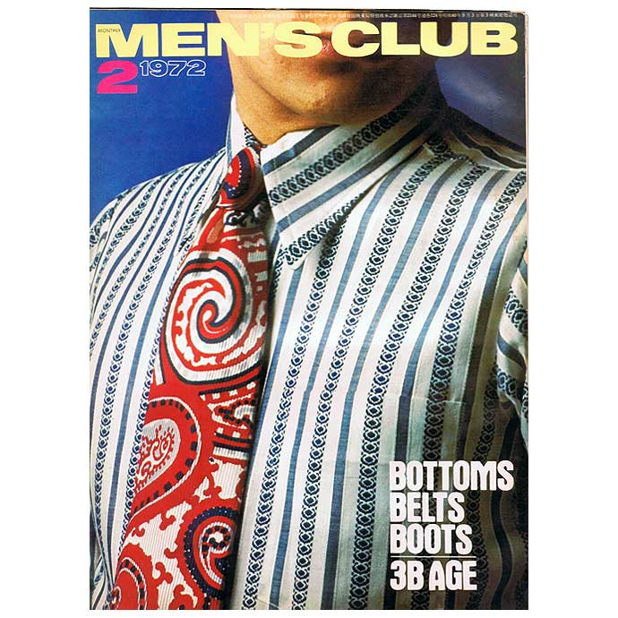 Bookstore MEN'S CLUB Vol.124 1972年2月号<img class='new_mark_img2' src='//img.shop-pro.jp/img/new/icons47.gif' style='border:none;display:inline;margin:0px;padding:0px;width:auto;' /> 01