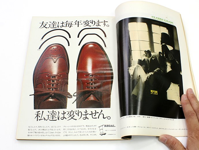 Bookstore MEN'S CLUB Vol.124 1972年2月号<img class='new_mark_img2' src='//img.shop-pro.jp/img/new/icons47.gif' style='border:none;display:inline;margin:0px;padding:0px;width:auto;' /> 02