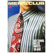 Bookstore MEN'S CLUB Vol.124 1972年2月号