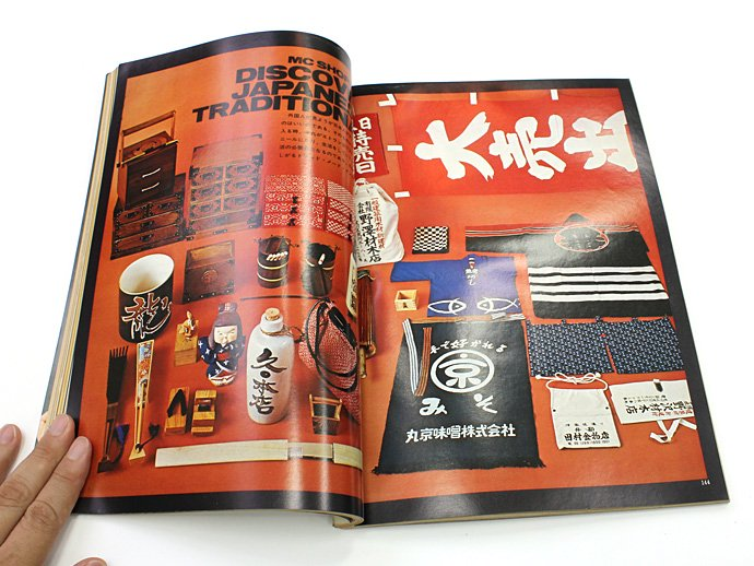 Bookstore MEN'S CLUB Vol.127 1972年5月号<img class='new_mark_img2' src='//img.shop-pro.jp/img/new/icons47.gif' style='border:none;display:inline;margin:0px;padding:0px;width:auto;' /> 02