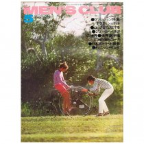 Bookstore MEN'S CLUB Vol.127 1972年5月号
