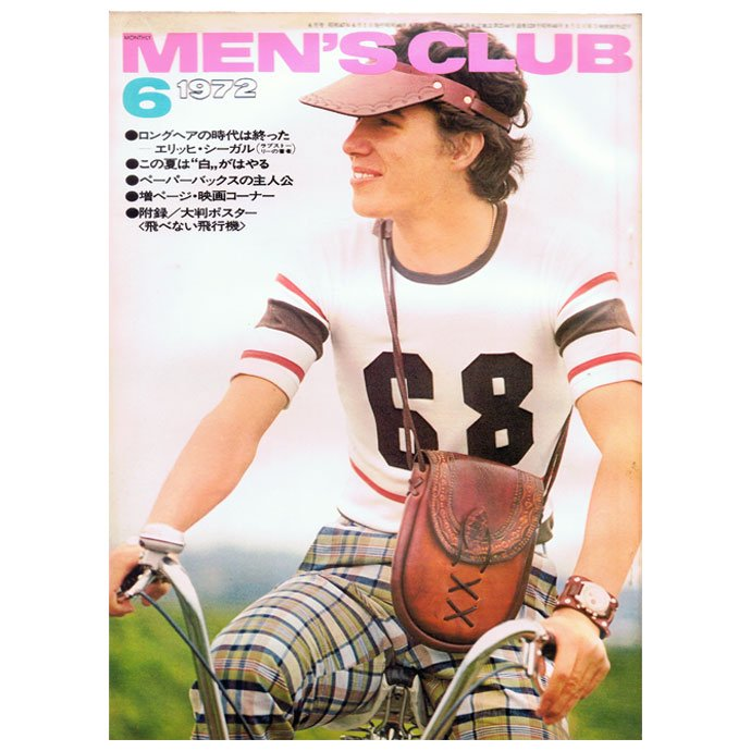 78727153 MEN'S CLUB Vol.128 1972年6月号 01