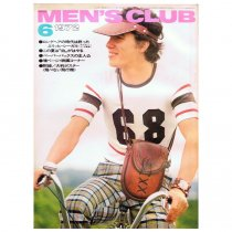 Bookstore MEN'S CLUB Vol.128 1972年6月号