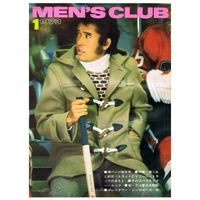 Bookstore MEN'S CLUB Vol.135 1973年1月号<img class='new_mark_img2' src='//img.shop-pro.jp/img/new/icons47.gif' style='border:none;display:inline;margin:0px;padding:0px;width:auto;' /> 01