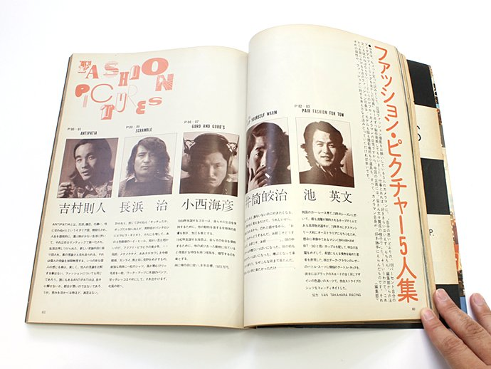 Bookstore MEN'S CLUB Vol.135 1973年1月号<img class='new_mark_img2' src='//img.shop-pro.jp/img/new/icons47.gif' style='border:none;display:inline;margin:0px;padding:0px;width:auto;' /> 02