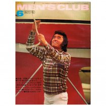 MEN'S CLUB Vol.141 1973年6月号<img class='new_mark_img2' src='//img.shop-pro.jp/img/new/icons47.gif' style='border:none;display:inline;margin:0px;padding:0px;width:auto;' />