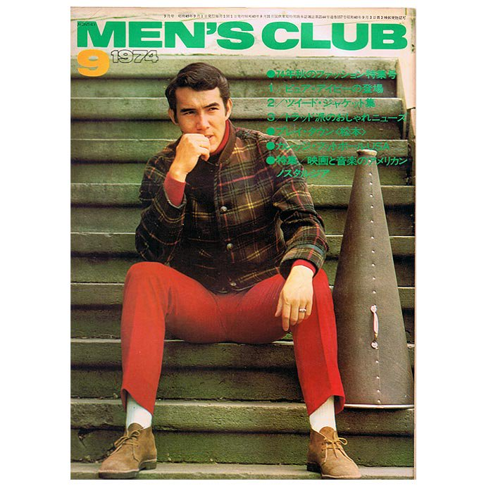 Bookstore MEN'S CLUB Vol.157 1974年9月号<img class='new_mark_img2' src='//img.shop-pro.jp/img/new/icons47.gif' style='border:none;display:inline;margin:0px;padding:0px;width:auto;' /> 01