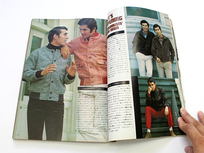 Bookstore MEN'S CLUB Vol.157 1974年9月号<img class='new_mark_img2' src='//img.shop-pro.jp/img/new/icons47.gif' style='border:none;display:inline;margin:0px;padding:0px;width:auto;' /> 02
