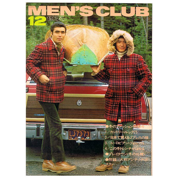 Bookstore MEN'S CLUB Vol.160 1974年12月号<img class='new_mark_img2' src='//img.shop-pro.jp/img/new/icons47.gif' style='border:none;display:inline;margin:0px;padding:0px;width:auto;' /> 01