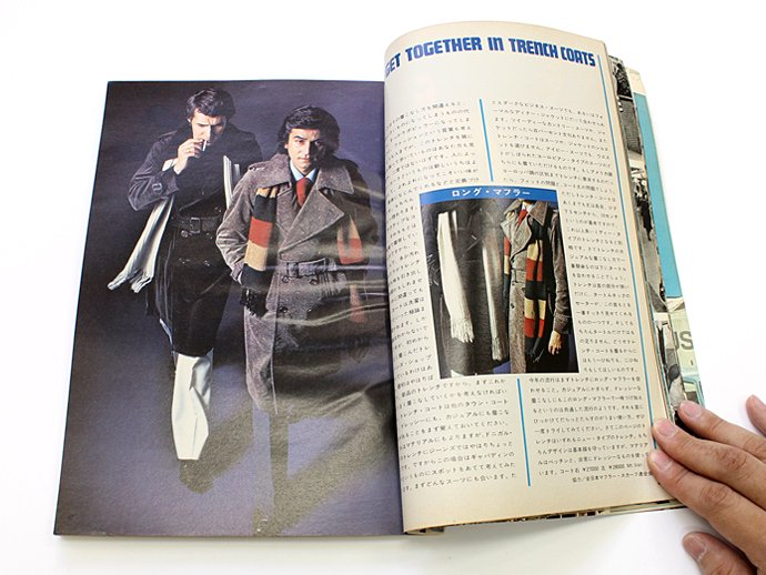 Bookstore MEN'S CLUB Vol.160 1974年12月号<img class='new_mark_img2' src='//img.shop-pro.jp/img/new/icons47.gif' style='border:none;display:inline;margin:0px;padding:0px;width:auto;' /> 02