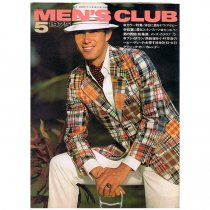 MEN'S CLUB Vol.165 1975年5月号
