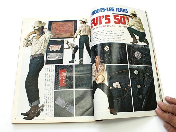 Bookstore MEN'S CLUB Vol.169 1975年8月号 02