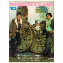Bookstore MEN'S CLUB Vol.171 1975年10月号<img class='new_mark_img2' src='//img.shop-pro.jp/img/new/icons47.gif' style='border:none;display:inline;margin:0px;padding:0px;width:auto;' />