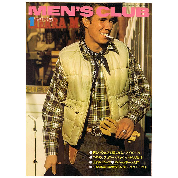 Bookstore MEN'S CLUB Vol.174 1976年1月号<img class='new_mark_img2' src='//img.shop-pro.jp/img/new/icons47.gif' style='border:none;display:inline;margin:0px;padding:0px;width:auto;' /> 01