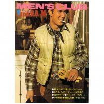 Bookstore MEN'S CLUB Vol.174 1976年1月号